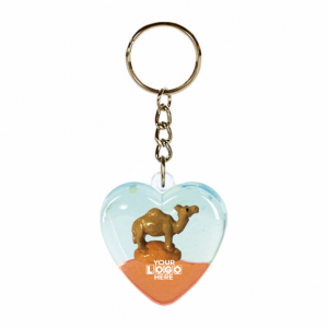 Oily Heart Key Ring Camel Floater
